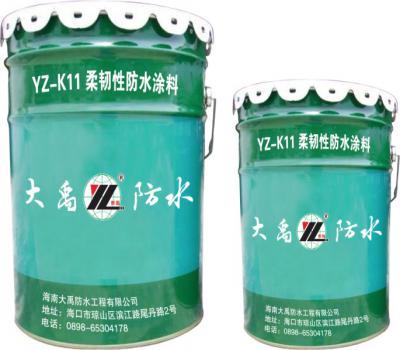 K11柔韧型vwin线上投注平台涂料