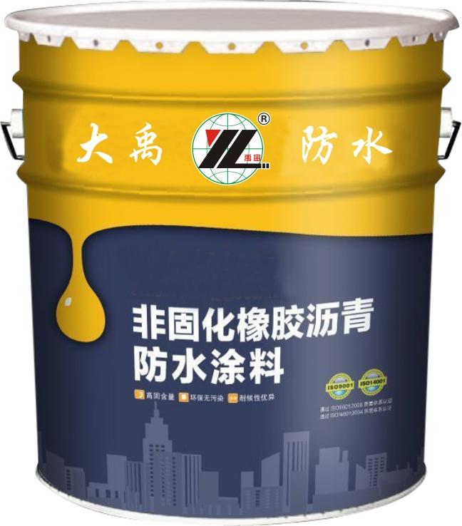 非固化橡胶沥青vwin线上投注平台涂料